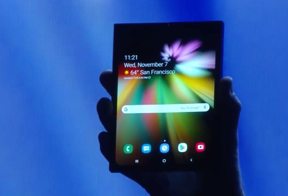 Samsung zaprezentował prototyp składanego smartfona z wyświetlaczem Infinity Flex [AKT.]