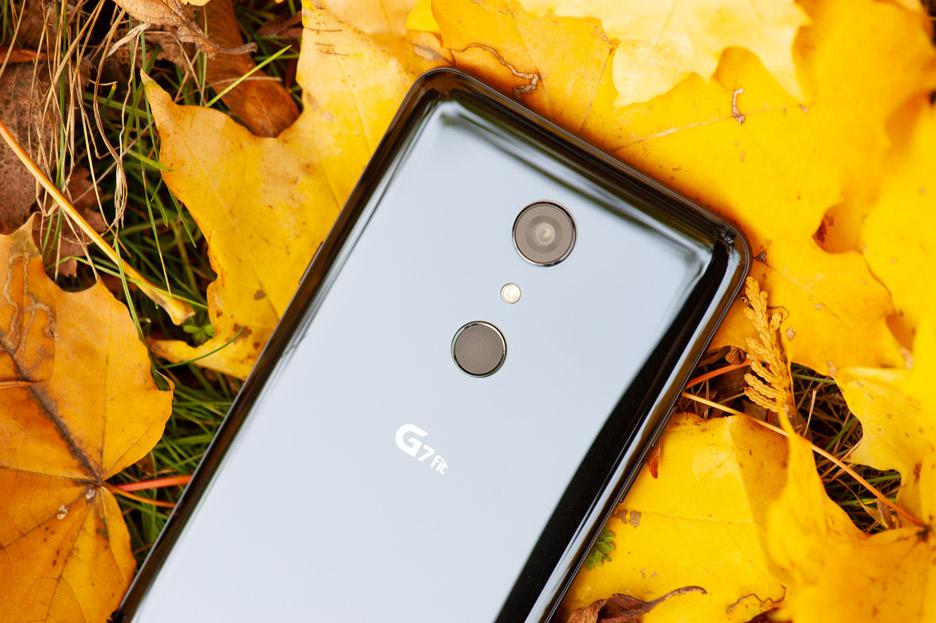 LG G7 fit - oto dlaczego warto go kupić | zdjęcie 2