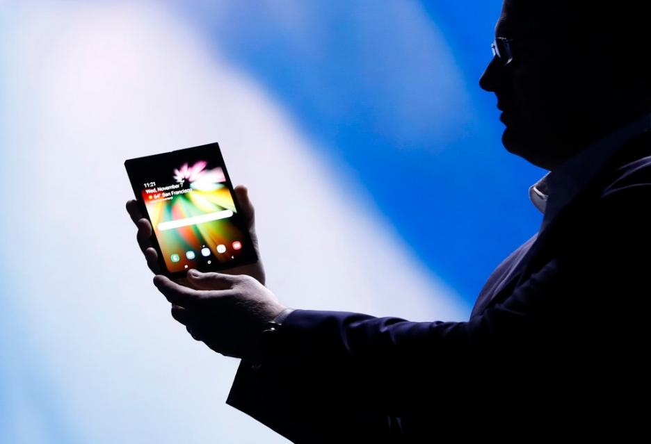 Składany telefon Samsunga będzie bardzo drogi