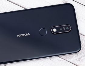 Nokia wersja 7.1 czyli Android One za 1499 zł