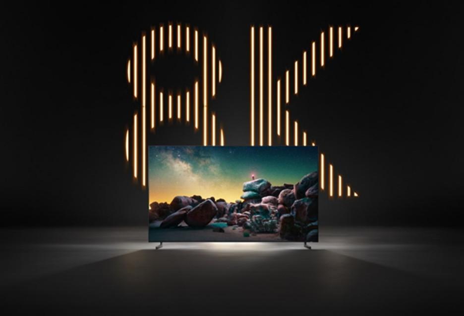 Telewizor Samsung QLED 8K debiutuje w Polsce - ile kosztuje i co potrafi? [AKT.]