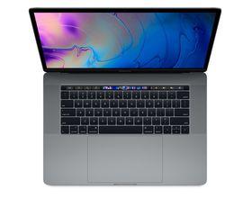MacBook Pro 15 z grafiką Radeon Pro Vega już w sprzedaży - cena zwala z nóg