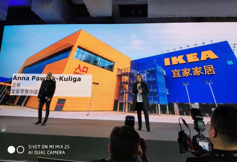 Xiaomi i IKEA łączą siły - oto jakie będą tego owoce