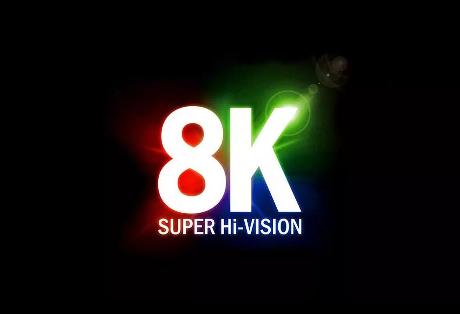 Telewizja 8K wystartowała w Japonii