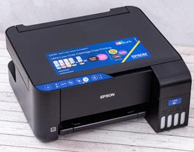 Epson L3151 - test drukarki, skanera i kopiarki w jednym
