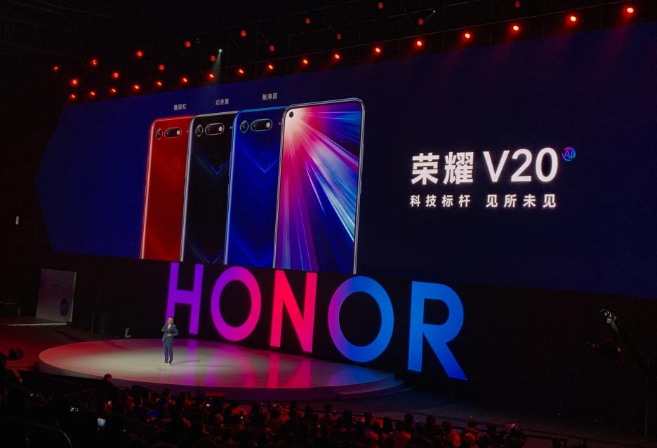 Honor View 20 zaprezentowany - ma procesor Kirin 980 i kamerę 48 Mpix