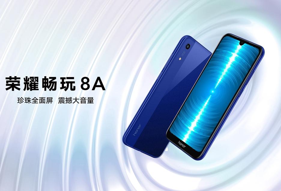 Honor Play 8A zaprezentowany - ma rywalizować z Xiaomi Mi Play