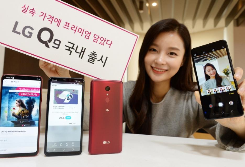 LG Q9 oficjalnie - wygląda na to, że już go znamy (pod inną nazwą)