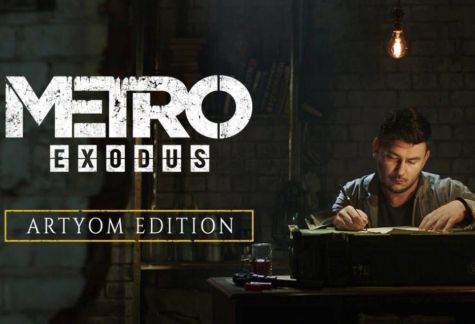 Metro Exodus w wyjątkowym wydaniu Artyom Custom Edition