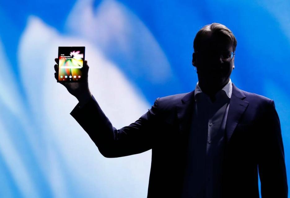 Samsung coraz bliżej premiery składanego smartfona