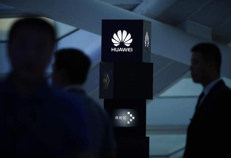 Huawei zniknie z polskiego rynku? Rząd bierze to pod uwagę