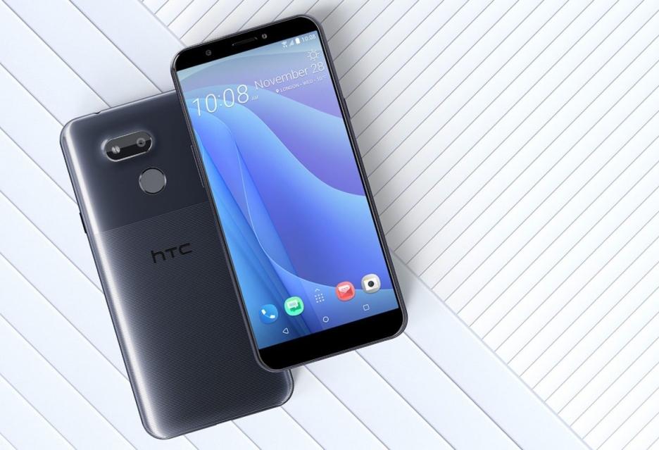 HTC Desire 12s zmierza do Polski - cena nie wygląda dobrze