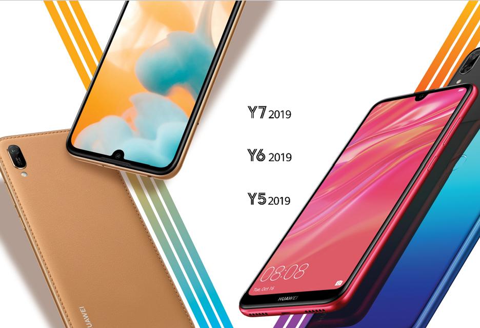 Seria Huawei Y na rok 2019 - niedrogie smartfony już w Polsce