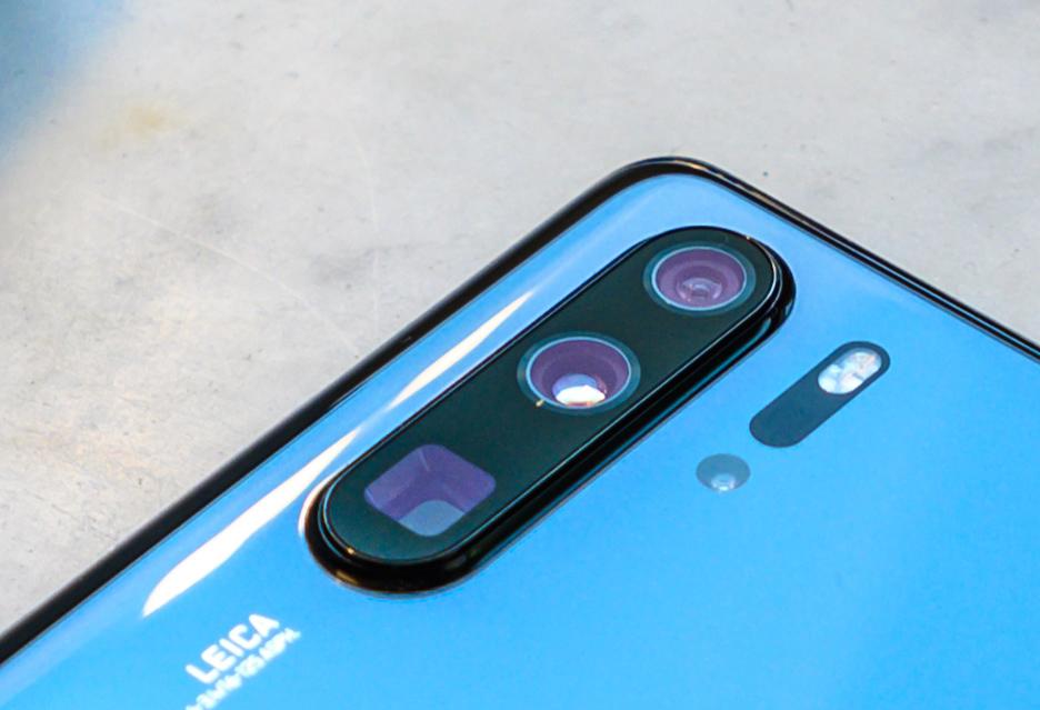 Zoom hybrydowy w smartfonie - co to jest na przykładzie Huawei P30 Pro