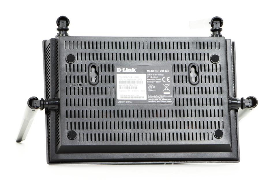D-Link DIR-825/EE – nie tylko router | zdjęcie 5