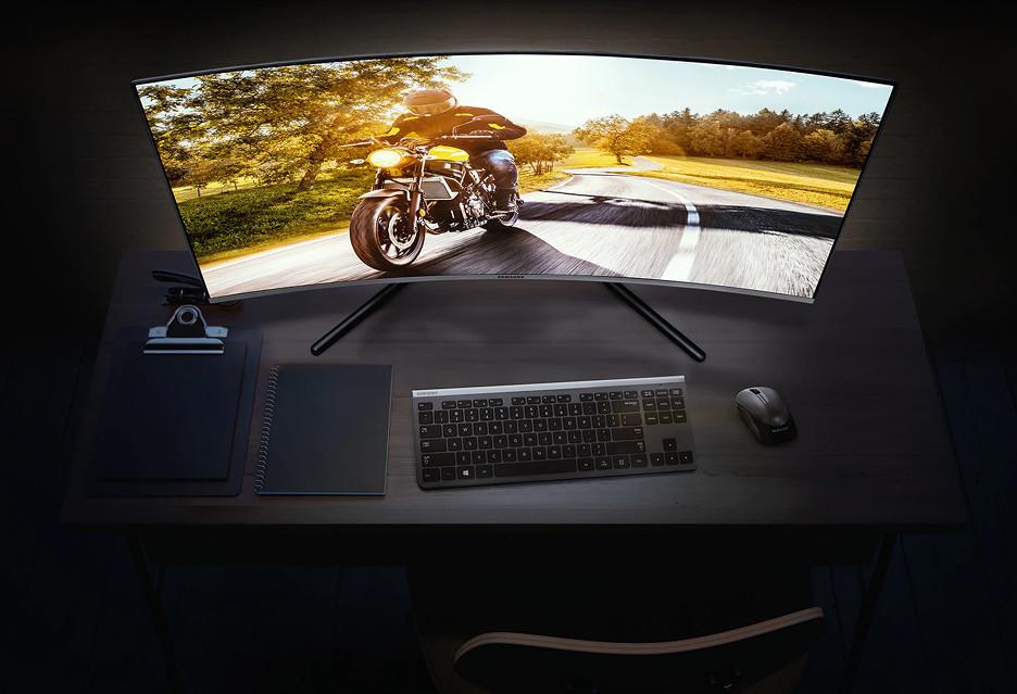 32-calowy monitor 4K z zakrzywionym ekranem i funkcją upscallingu - oto Samsung LU32R590