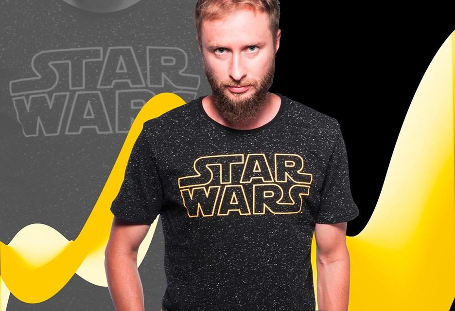 Uwielbiasz Gwiezdne wojny? To promocja dla ciebie