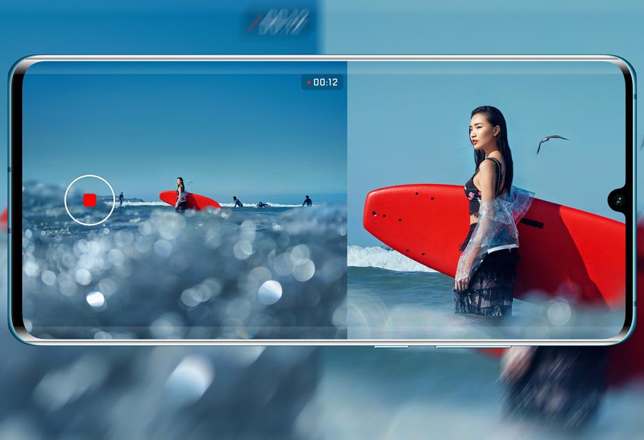Huawei P30 i P30 Pro dostają zapowiadane przed premierą funkcje