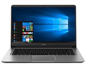Laptopy Huawei bez Windows 10? To niewykluczone