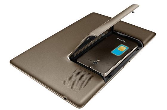 Asus PadFone smartfon umieszczony