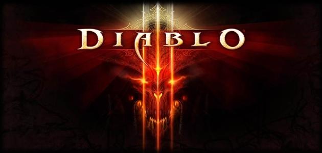 Diablo 3 gra dodatek zapowiedź