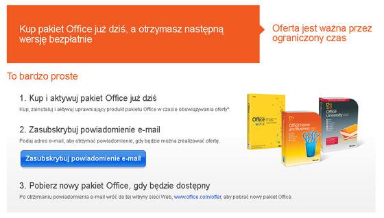 Office 2013 oferta darmowej aktualizacji