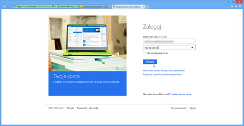 Windows 8 - SkyDrive