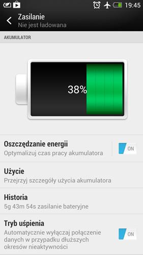 HTC akumulator menu
