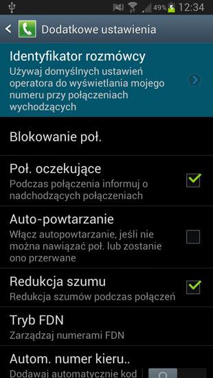 TouchWiz identyfikator rozmówcy