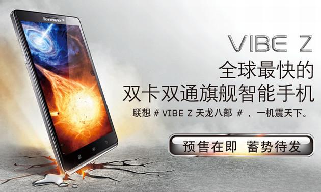 Lenovo Vibe Z smartfon
