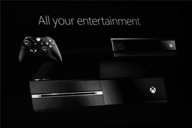 Xbox One konsola cena przecieki