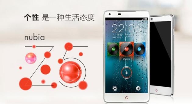 ZTE Nubia Z5 smartfon