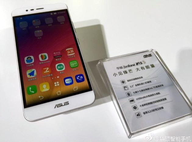 Asus ZenFone Pegasus 3 smartfon