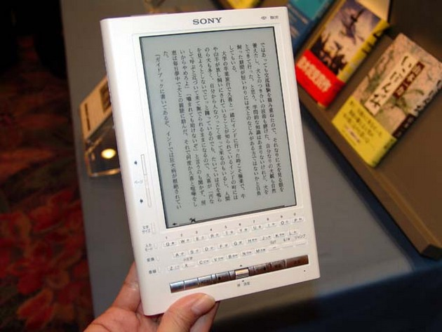 E Ink Sony Librie