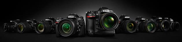 Nikon lustrzanki