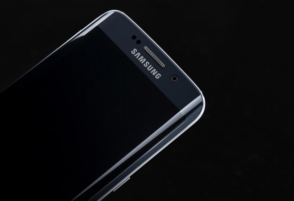 Galaxy S7 cena