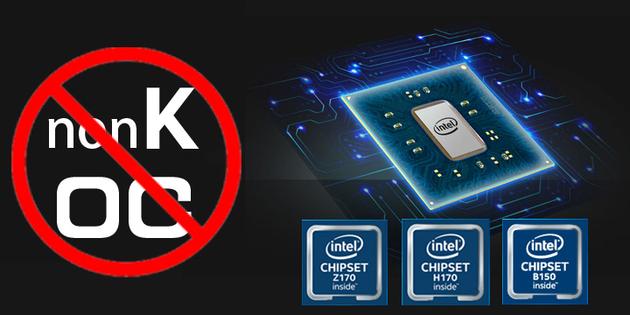 Intel Skylake - blokada podkręcania zablokowanych procesorów