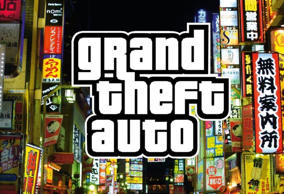 GTA 6 przeciek