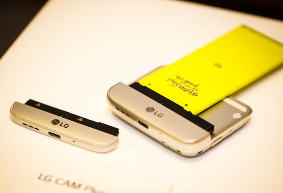 LG G5 moduły