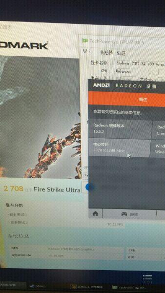 AMD Radeon RX 480 - wydajność 3DMark Fire Strike Ultra