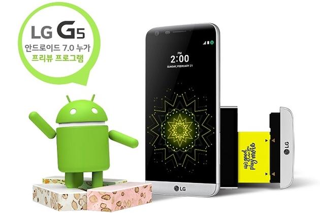 Android 7.0 Nougat na LG G5