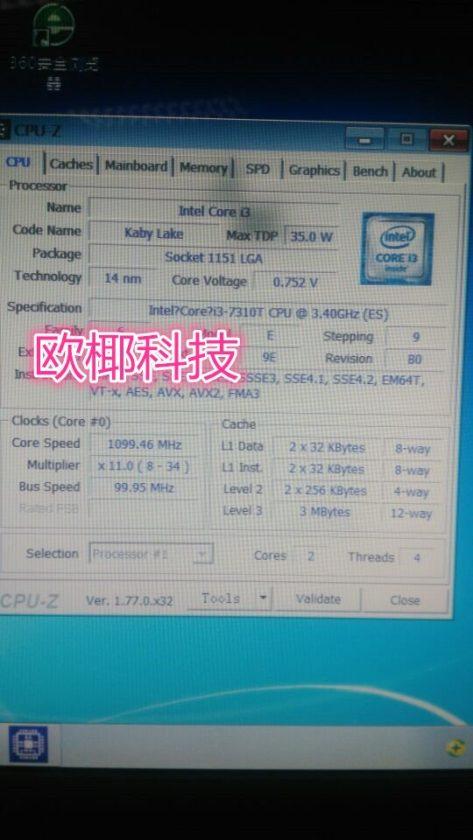Intel Core i3-7300T procesor