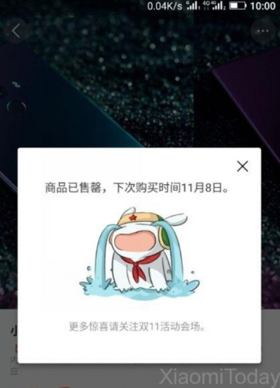 Xiaomi Mi Mix sprzedaż