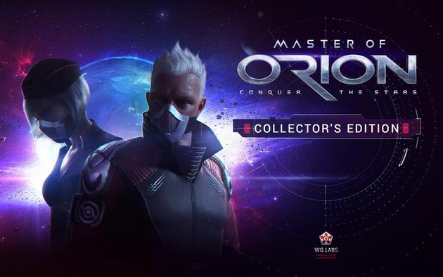 Master of Orion - edycja kolekcjonerska autorstwa firmy Wargaming