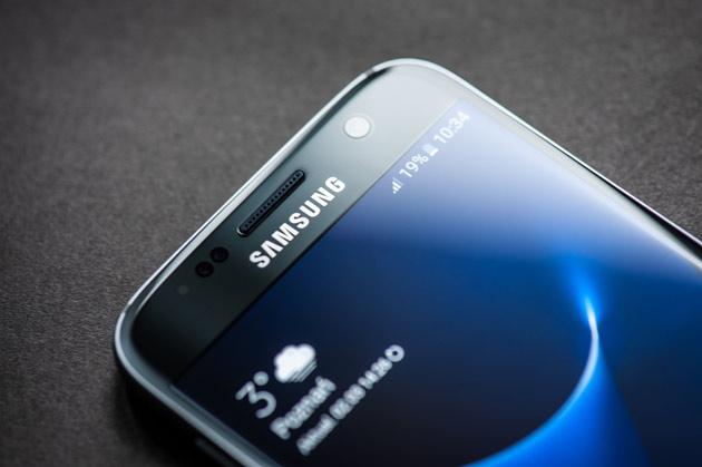 Samsung Galaxy S7 - test i recenzja