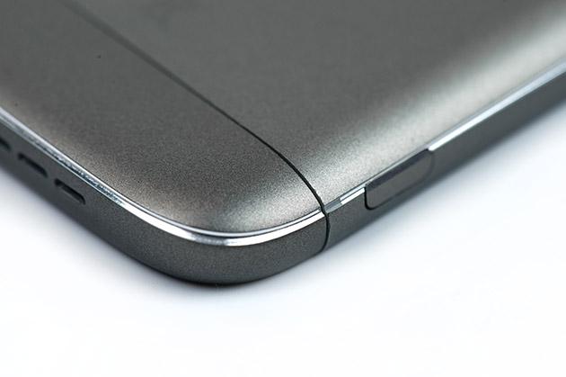 LG G5 - niedopasowany moduł