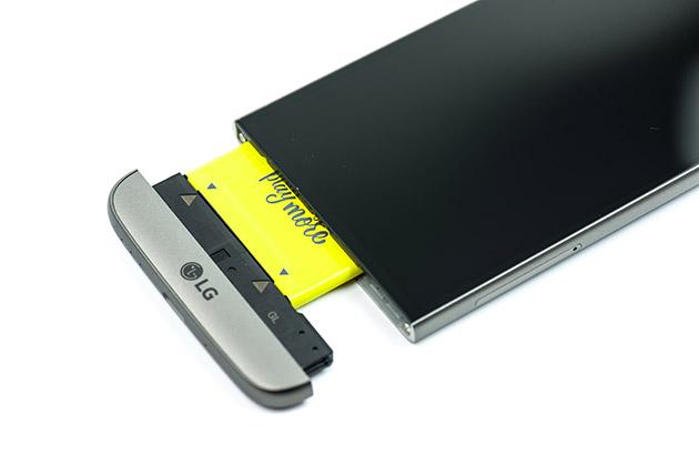 LG G5 - moduł