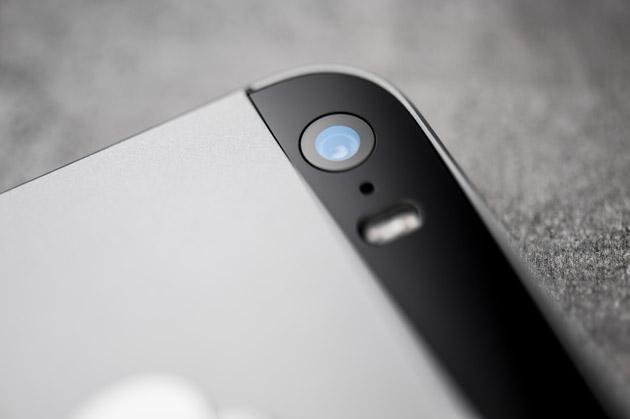 iPhone SE - aparat