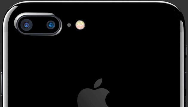 iPhone 7 Plus - tył
