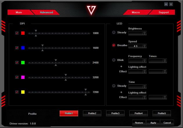 Modecom Volcano MC-GMX4 - ustawienia podświetlenia